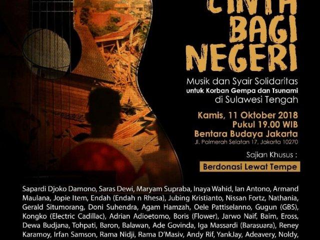Gitaris Untuk Indonesia