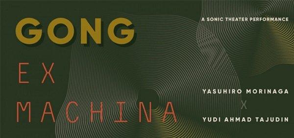 Gong ex Machina