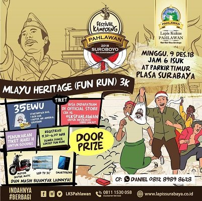 Mlayu Heritage (Fun Run) 3K