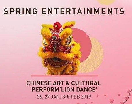 Cultural Perform