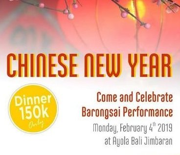 Chinese New Year 2019 Barongsai Performance