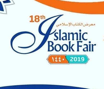 18th Islamic Book Fair 2019