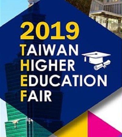 Taiwan Higher Education Fair