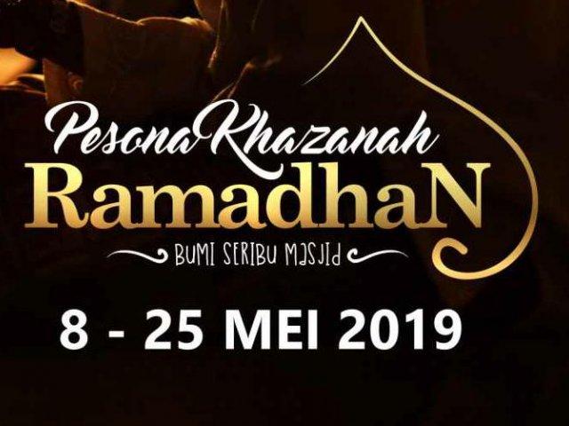 Pesona Khazanah Ramadhan